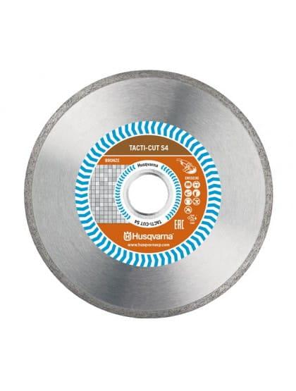 Диск алмазный Husqvarna Tacti-Cut S4 115-22,2