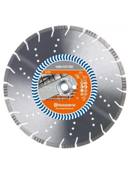 Диск алмазный Husqvarna VARI-CUT S50 350-25,4/20