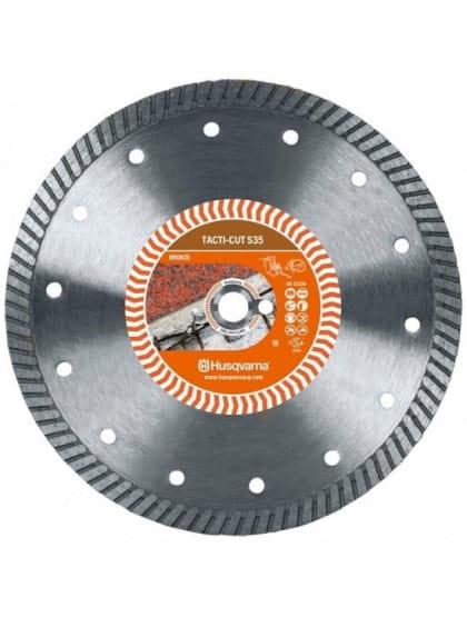 Диск алмазный Husqvarna Tacti-Cut S35 125-22,2