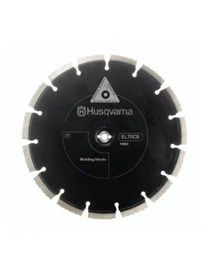 Набор алмазных дисков  Husqvarna CUT-N-BREAK EL70CNB
