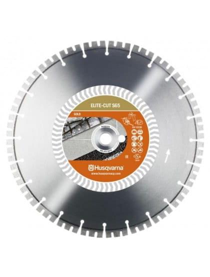 Диск алмазный Husqvarna ELITE-CUT S65 350-20/25,4