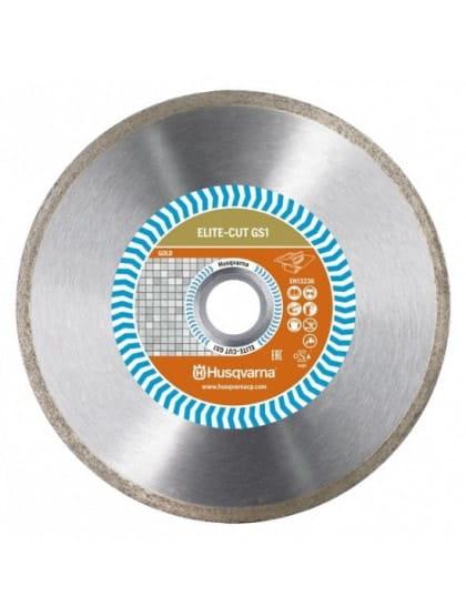 Диск алмазный Husqvarna ELITE-CUT GS1 180-25,4