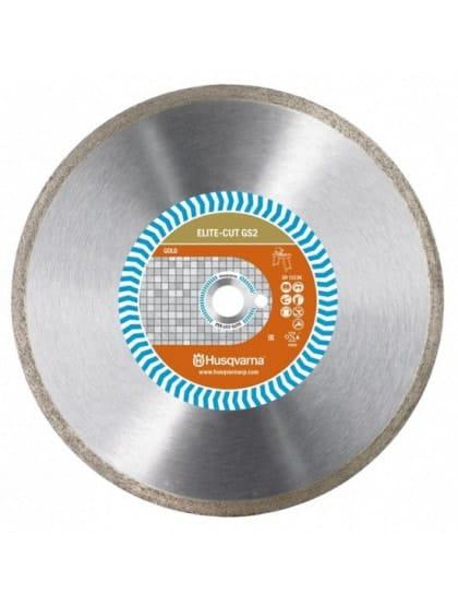 Диск алмазный Husqvarna ELITE-CUT GS2 350-25,4