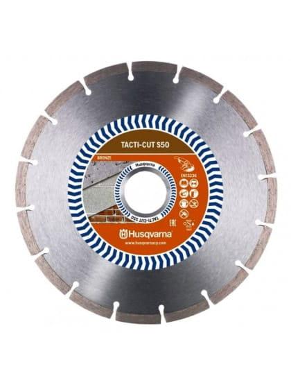 Диск алмазный Husqvarna Tacti-Cut S50 115-22,2