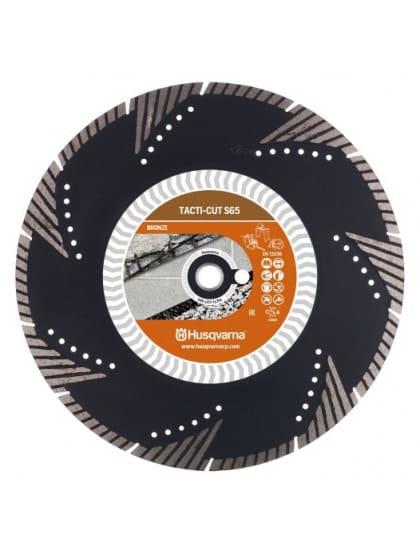 Диск алмазный Husqvarna Tacti-Cut S65 115-22,2
