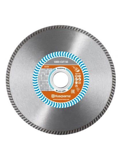 Диск алмазный Husqvarna VARI-CUT S6 125-22,2