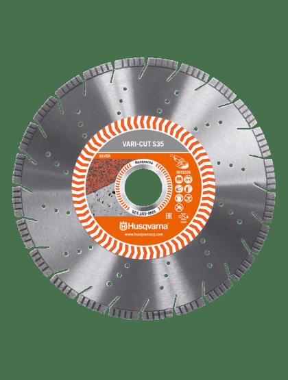 Диск алмазный Husqvarna VARI-CUT S35 125-22,2