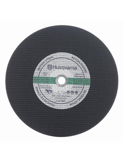 Диск абразивный Husqvarna 16 25,4 для бетона