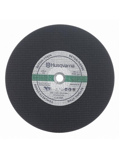 Диск абразивный Husqvarna 14 25,4 для ж/д рельс