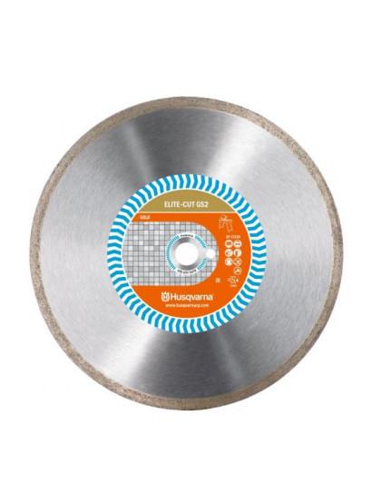 Диск алмазный Husqvarna ELITE-CUT GS2 250-25,4
