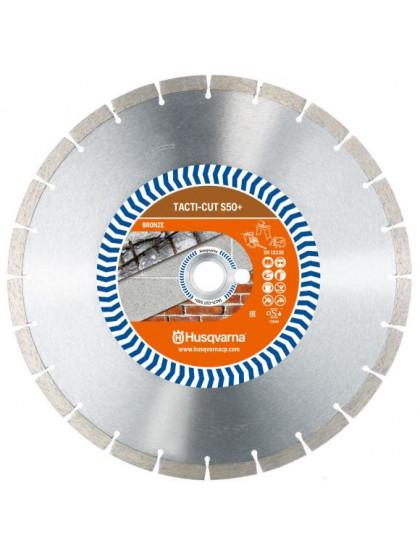 Диск алмазный Husqvarna Tacti-Cut S50+ 400-25,4/20