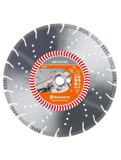 Диск алмазный Husqvarna VARI-CUT S45 400-25,4/20