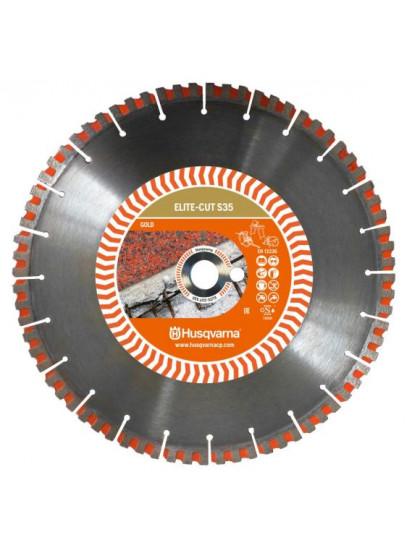 Диск алмазный Husqvarna ELITE-CUT S35 350-20/25,4