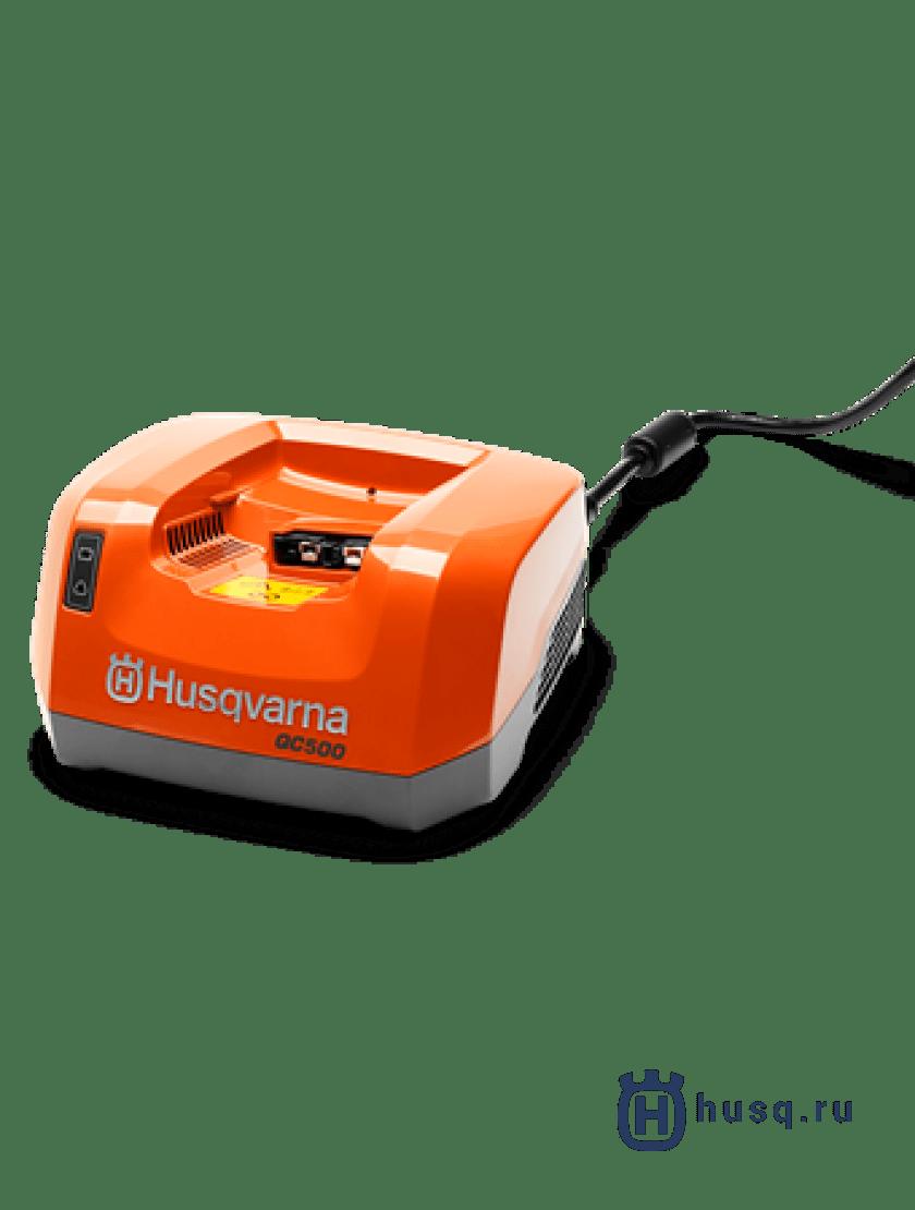 QC 500 9670915-01 в фирменном магазине Husqvarna
