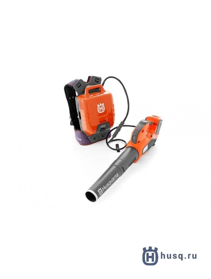 Аккумуляторный воздуходув Husqvarna 536LiB + аккумулятор BLi200 и зарядное устройство QC 330