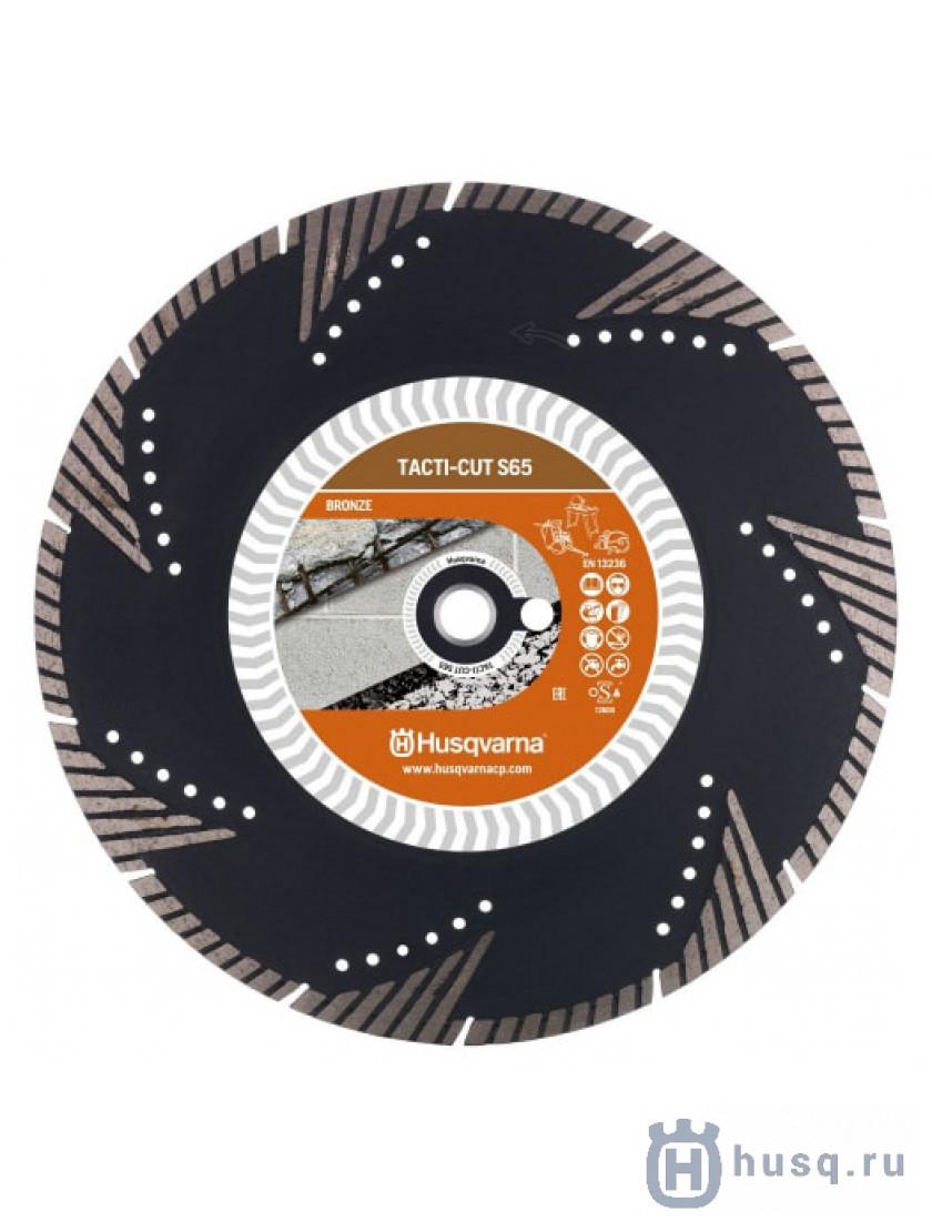 Tacti-Cut S65 5798205-40 в фирменном магазине Husqvarna