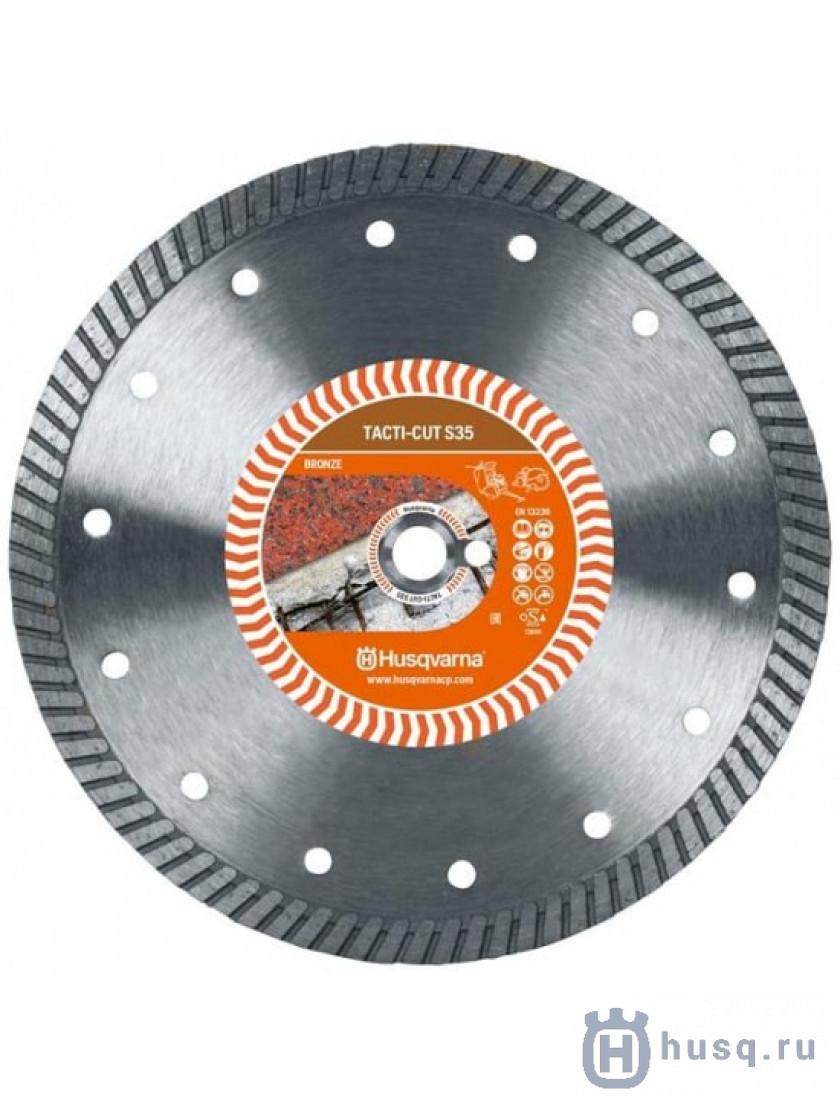 Tacti-Cut S35 5798204-80 в фирменном магазине Husqvarna