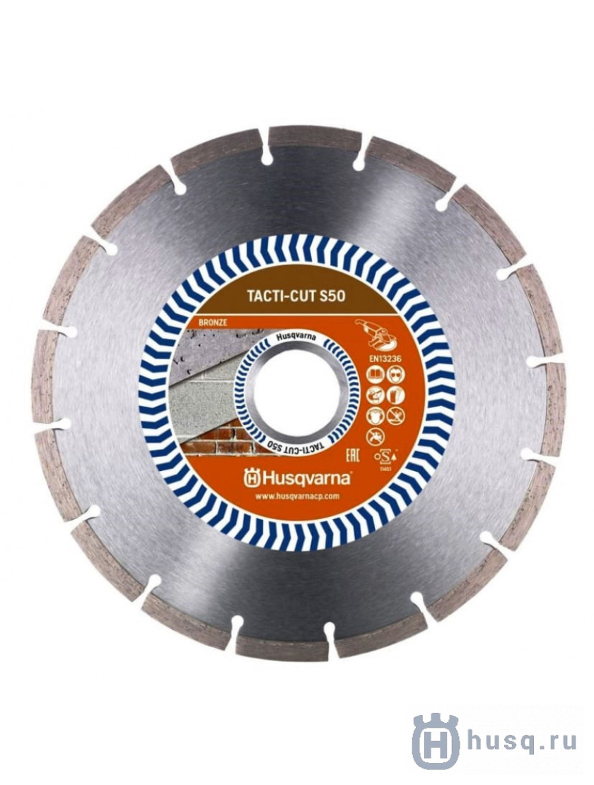 Tacti-Cut S50 5798192-40 в фирменном магазине Husqvarna