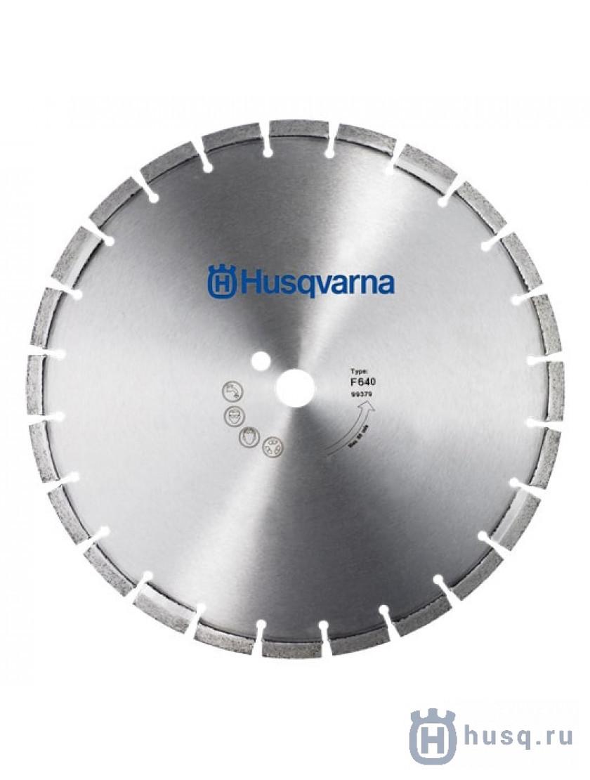 F640 5311590-34 в фирменном магазине Husqvarna