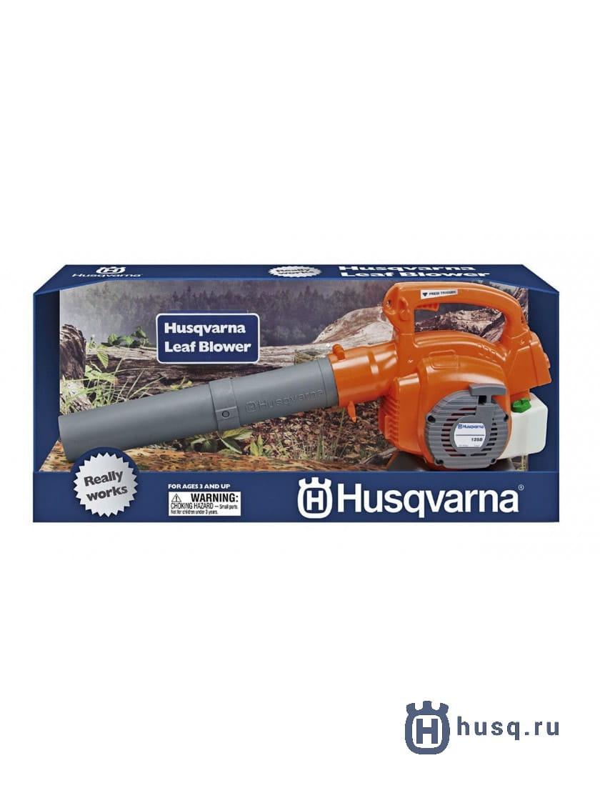 Игрушка-воздуходувка Husqvarna