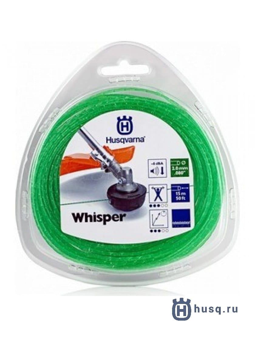 Whisper 5784358-01 в фирменном магазине Husqvarna