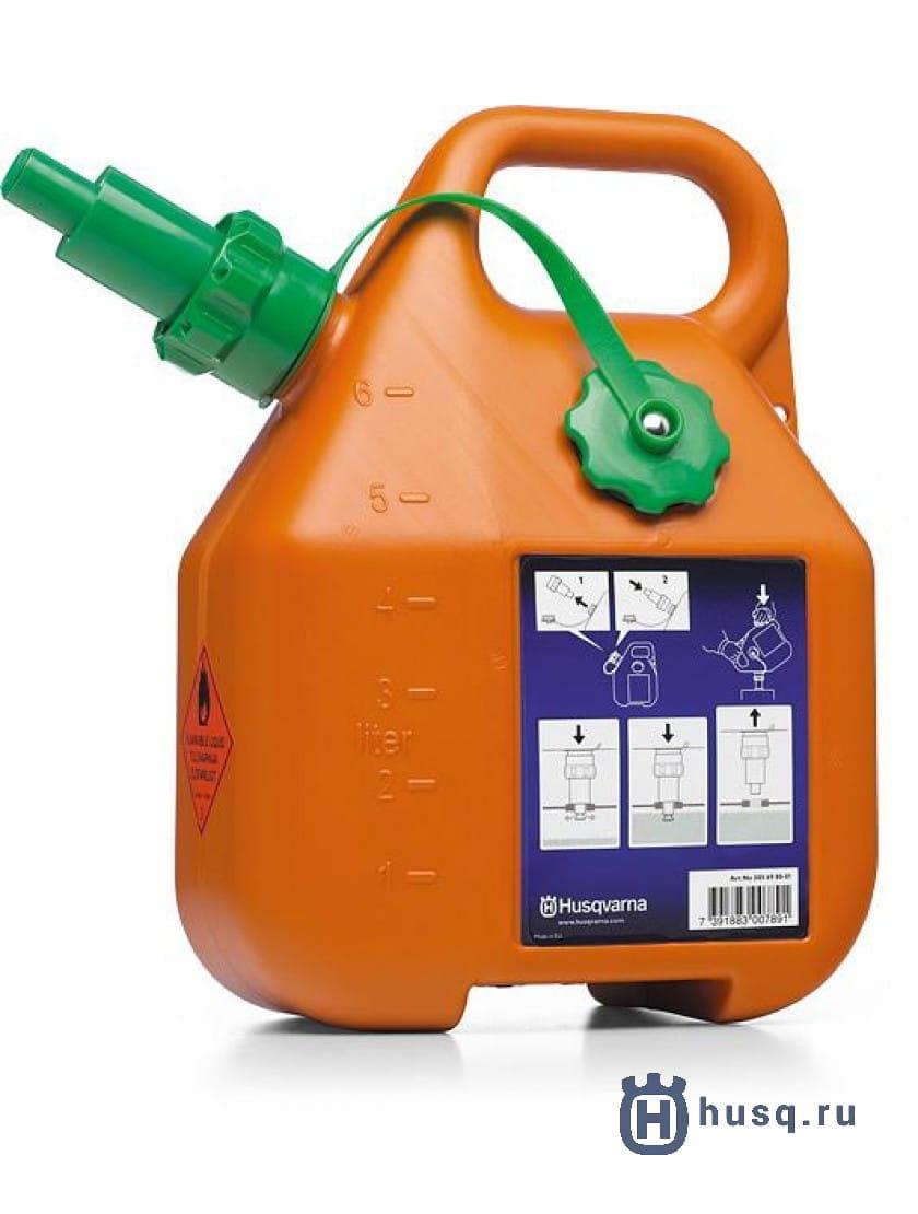 Газонокосилка Husqvarna LB155S + канистра + масло + шприц