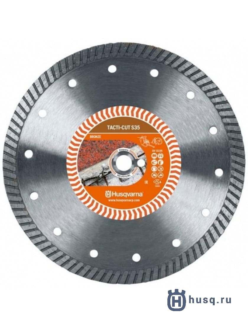 Диск алмазный Husqvarna Tacti-Cut S35 125-22,2