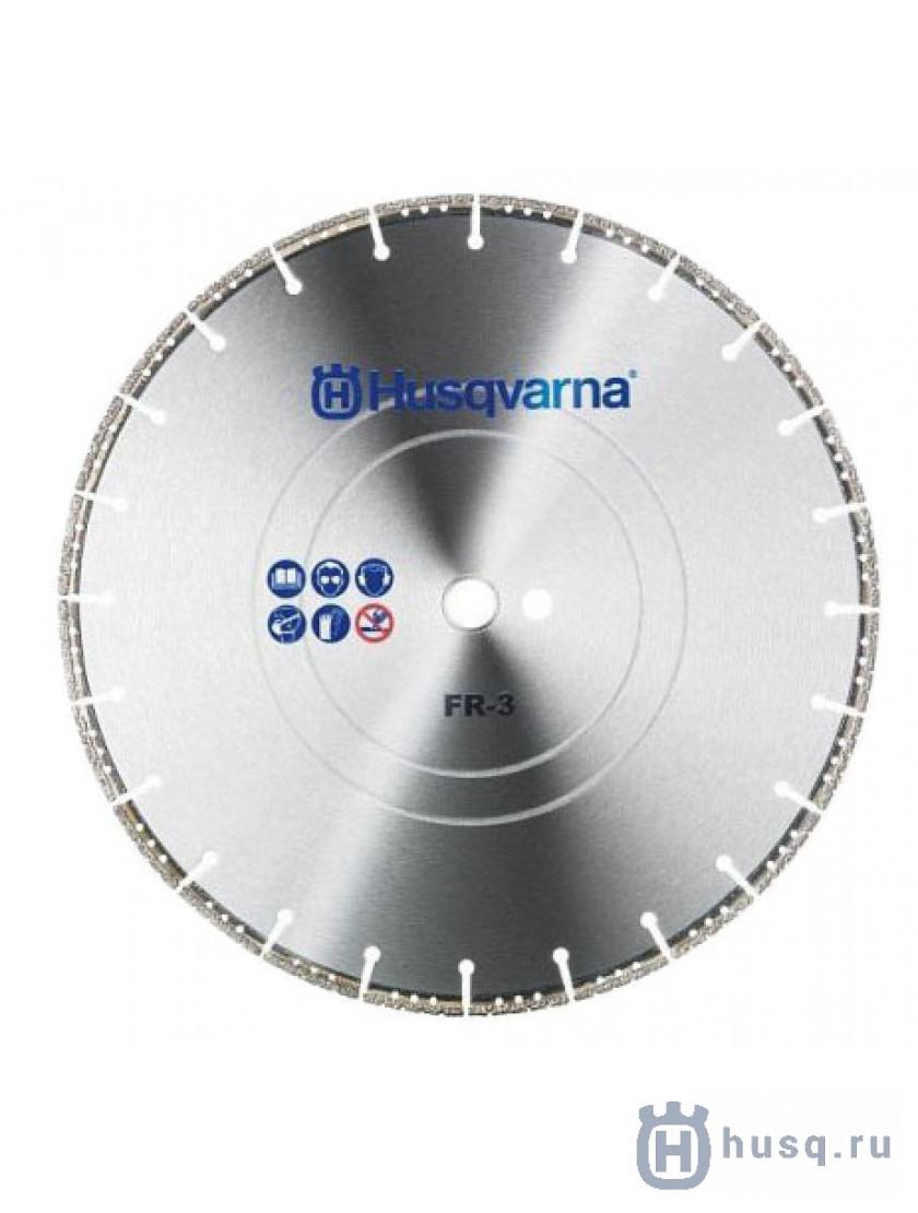 FR-3 5748540-01 в фирменном магазине Husqvarna