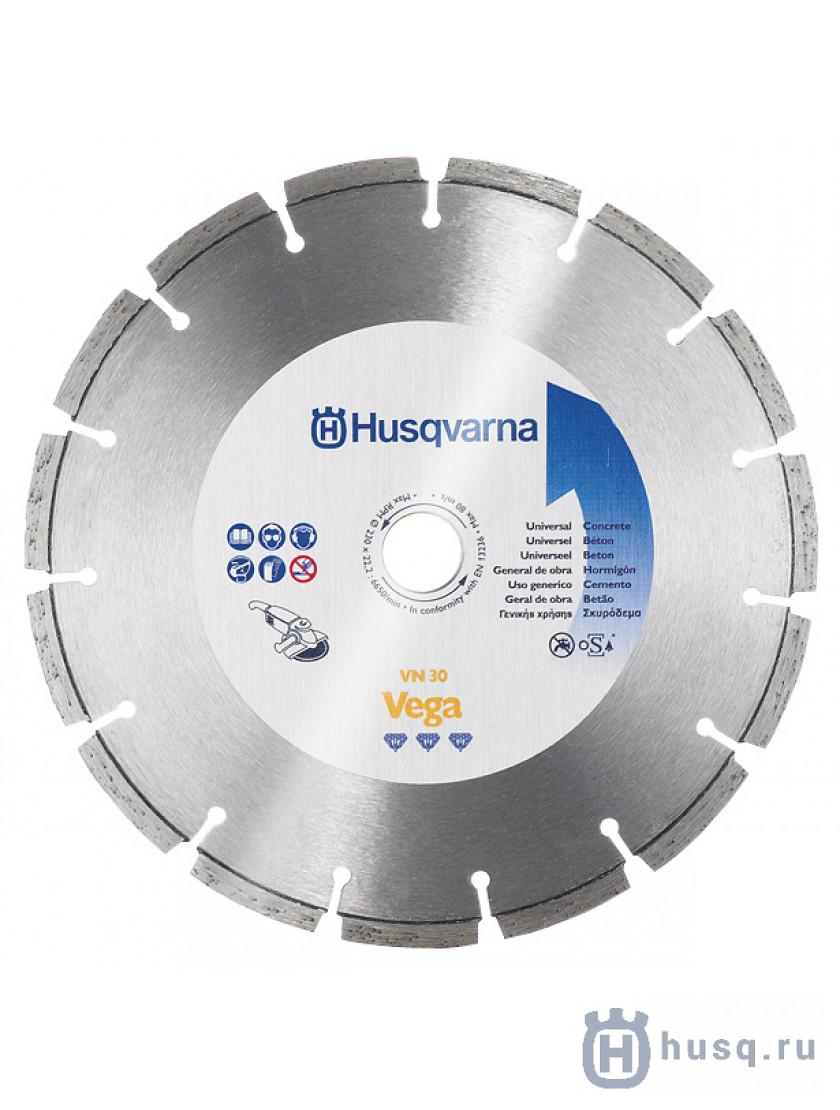 VN30 5430673-19 в фирменном магазине Husqvarna