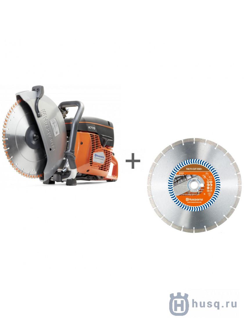 K 770/14'', Tacti-Cut S50+ 9676821-01, 5798156-20 в фирменном магазине Husqvarna