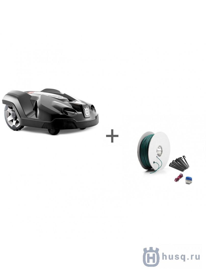 Automower 310 Connect Home, Средний 9676729-17, 9676236-02 в фирменном магазине Husqvarna