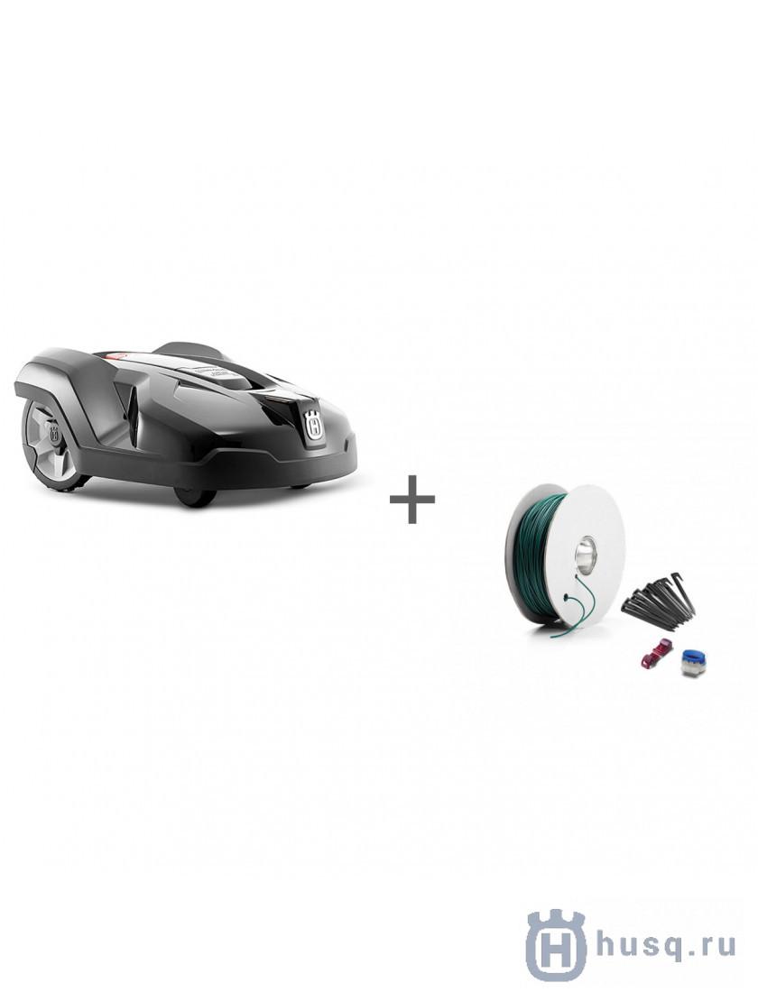Automower 420 Connect Home, Большой 9676731-17, 9676236-03, 9679723-01 в фирменном магазине Husqvarna