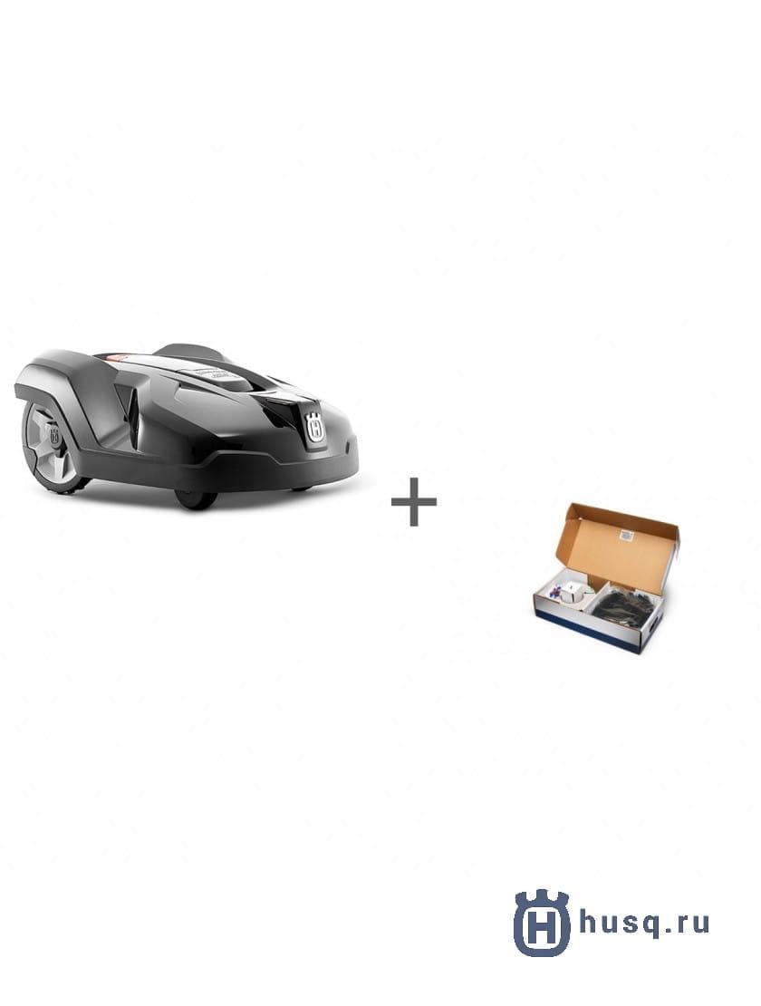 Automower 440, Большой 9676733-17, 9676236-03 в фирменном магазине Husqvarna