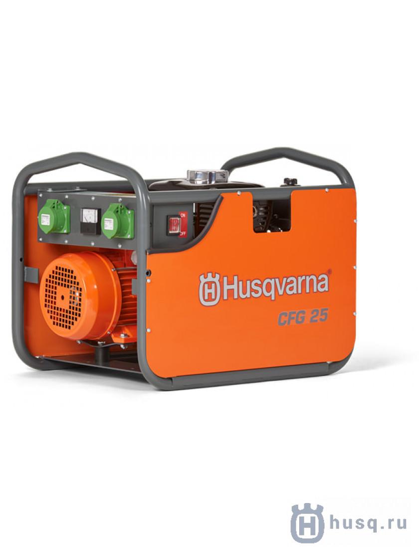 (Atlas Copco)CFG 25 9679282-01 в фирменном магазине Husqvarna