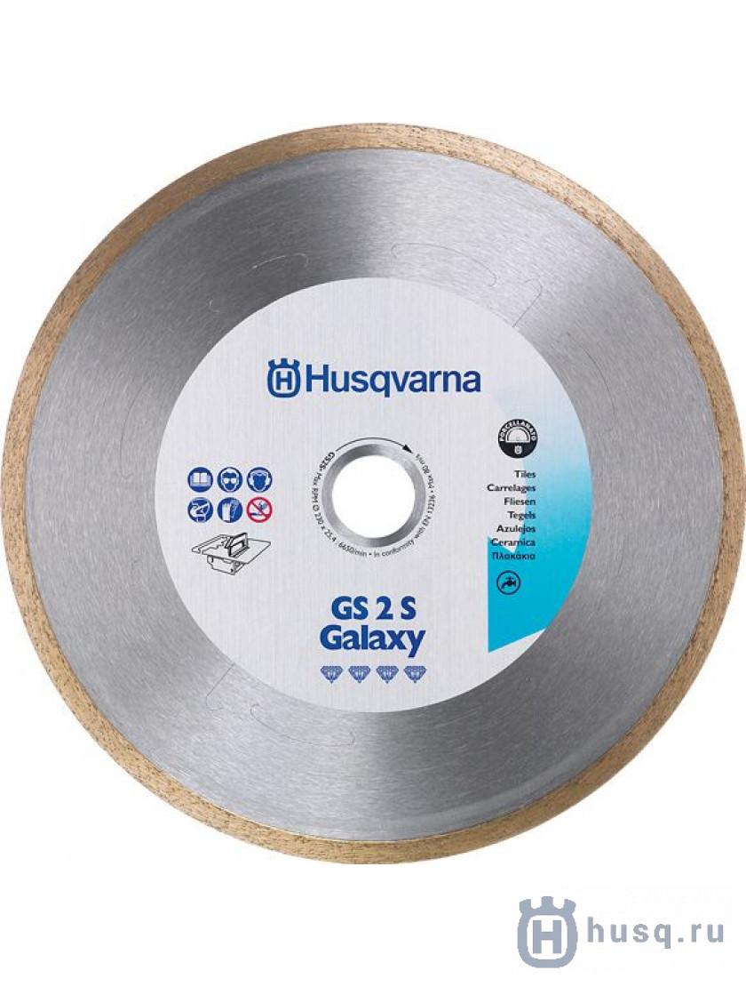 GS1 5753902-01 в фирменном магазине Husqvarna