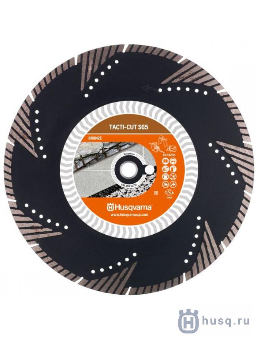 Tacti-Cut S65 5798165-10 в фирменном магазине Husqvarna