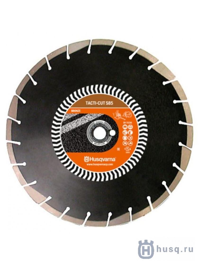 Tacti-Cut S85 5798166-10 в фирменном магазине Husqvarna