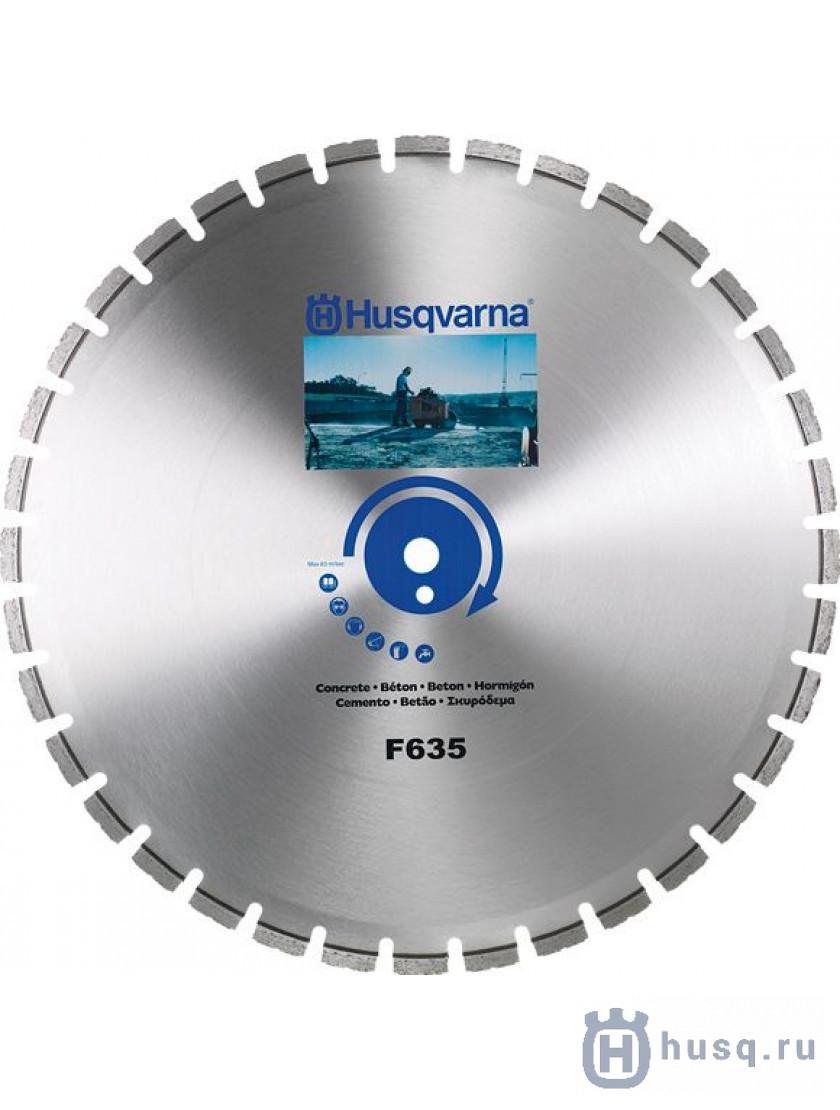 F635 5311590-23 в фирменном магазине Husqvarna