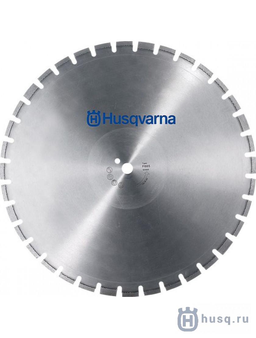F685 5311590-52 в фирменном магазине Husqvarna
