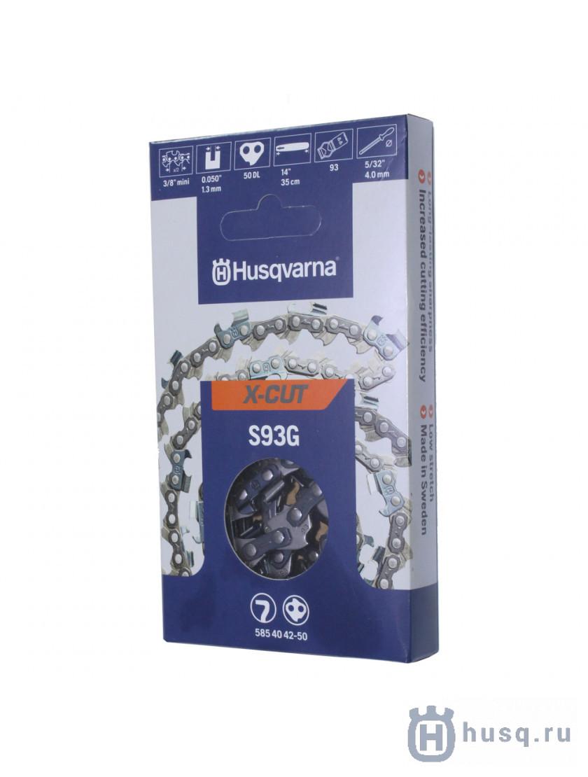 Цепь Husqvarna X-Cut S93G (14