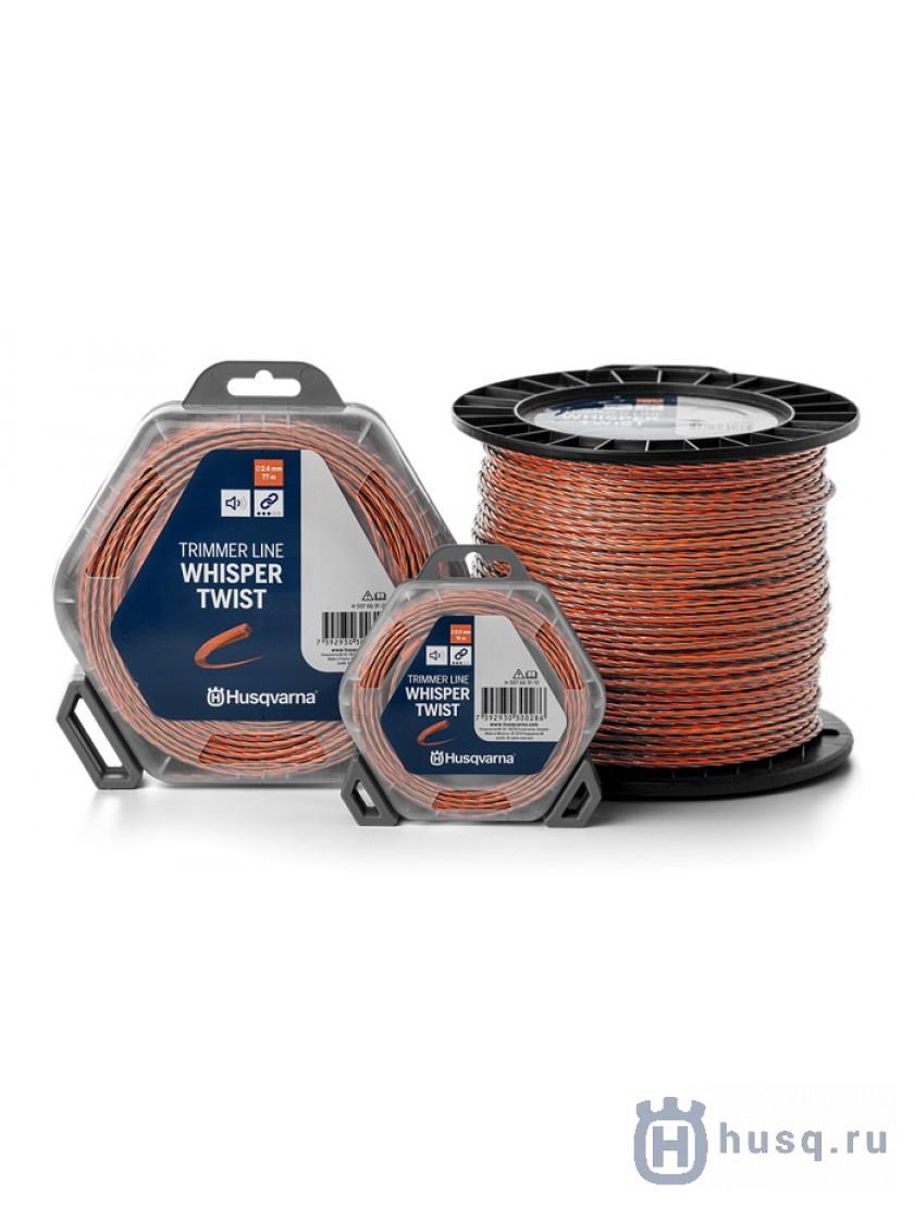 Whisper Twist, 2.4 мм/77 м, в блистере 5976691-21 в фирменном магазине Husqvarna